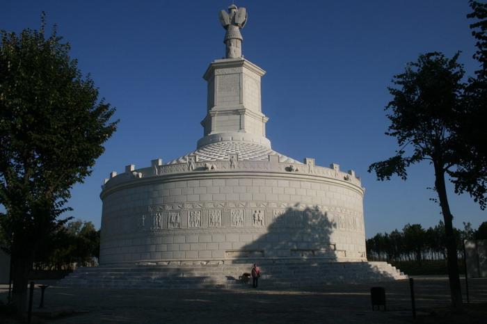 Monumentul funerar Tropaeum Traiani